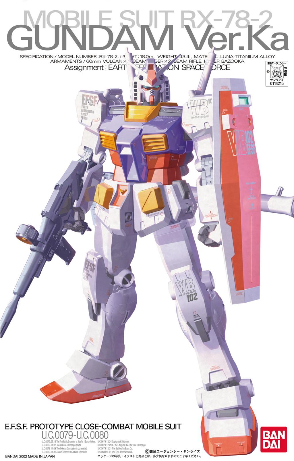 MG 1/100 RX-78-2 ガンダム Ver.Ka [Gundam] 0114215 4543112142153