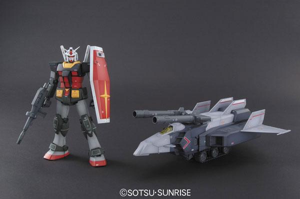 59591MG 1/100 Gアーマー リアルタイプカラー [G-Armor Realtype Color]