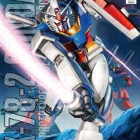 MG 1/100 RX-78-2 ガンダム Ver.2.0 [Gundam Ver. 2.0] パッケージ