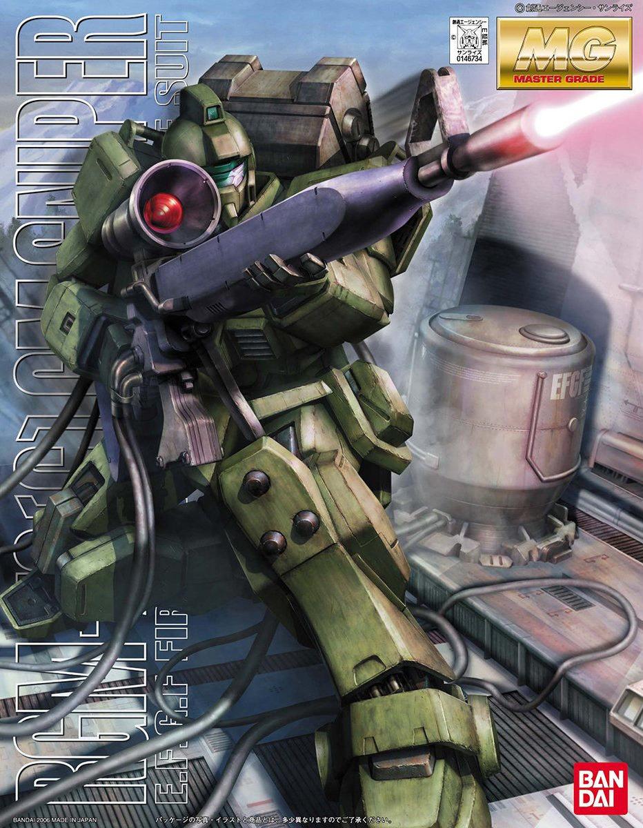MG 1/100 RGM-79[G] ジム・スナイパー [GM Sniper]