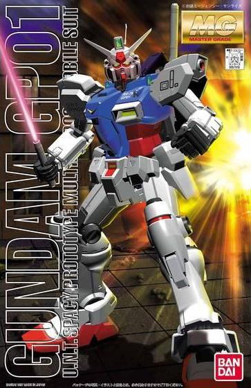 "MG 1/100 RX-78GP01 ガンダム試作1号機ゼフィランサス [Gundam ""Zephyranthes""]"
