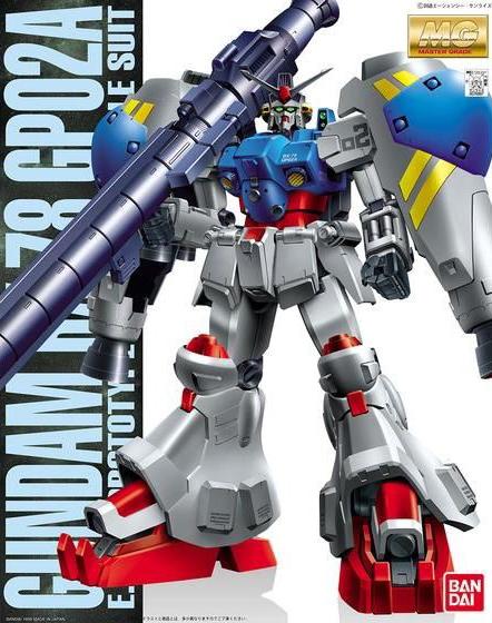 """MG 1/100 RX-78GP02A ガンダム試作2号機サイサリス コーティングバージョン [Gundam """"Physalis"""" (Coating Ver.)] パッケージアート"""