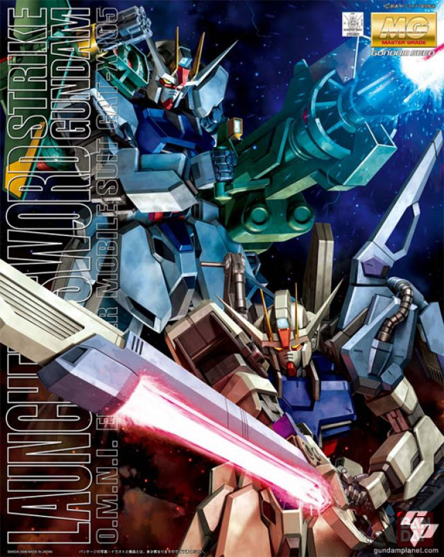 MG 1/100 GAT-X105 ランチャー/ソードストライクガンダム [Launcher Strike Gundam / Sword Strike Gundam] パッケージアート
