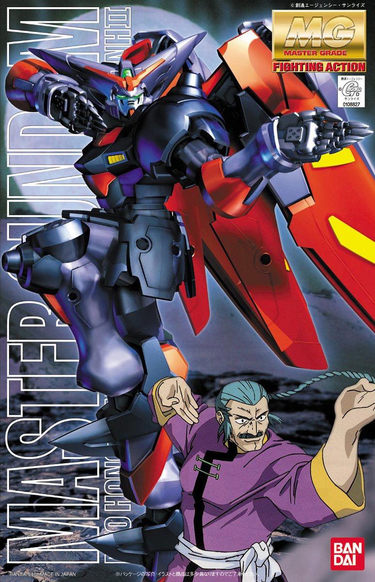 MG 1/100 GF13-001NHII マスターガンダム [Master Gundam] 0108827