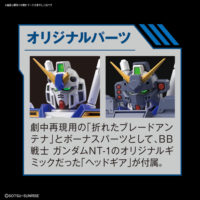 MG 1/100 RX-78NT-1 ガンダムNT-1 Ver.2.0 [Gundam NT-1 Ver.2.0] JAN:4573102577061 公式画像5