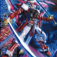 MG 1/100 MBF-P02KAI ガンダムアストレイレッドフレーム改 [Gundam Astray Red Frame Kai] パッケージ