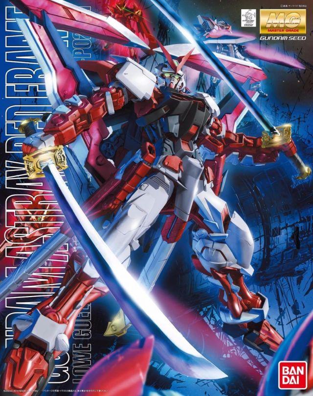 MG 1/100 MBF-P02KAI ガンダムアストレイレッドフレーム改 [Gundam Astray Red Frame Kai] 0162047