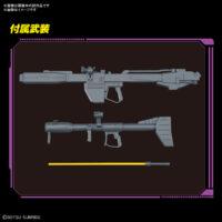 MG 1/100 リック・ドム 5062172 4573102621726 試作画像5