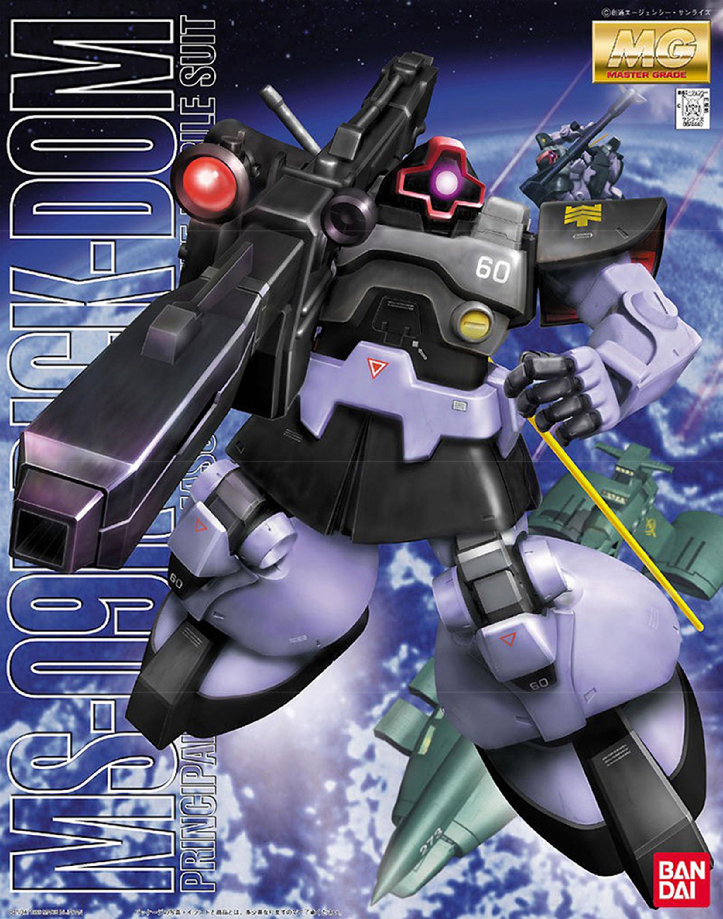 MG 1/100 MS-09R リック・ドム [Rick Dom]