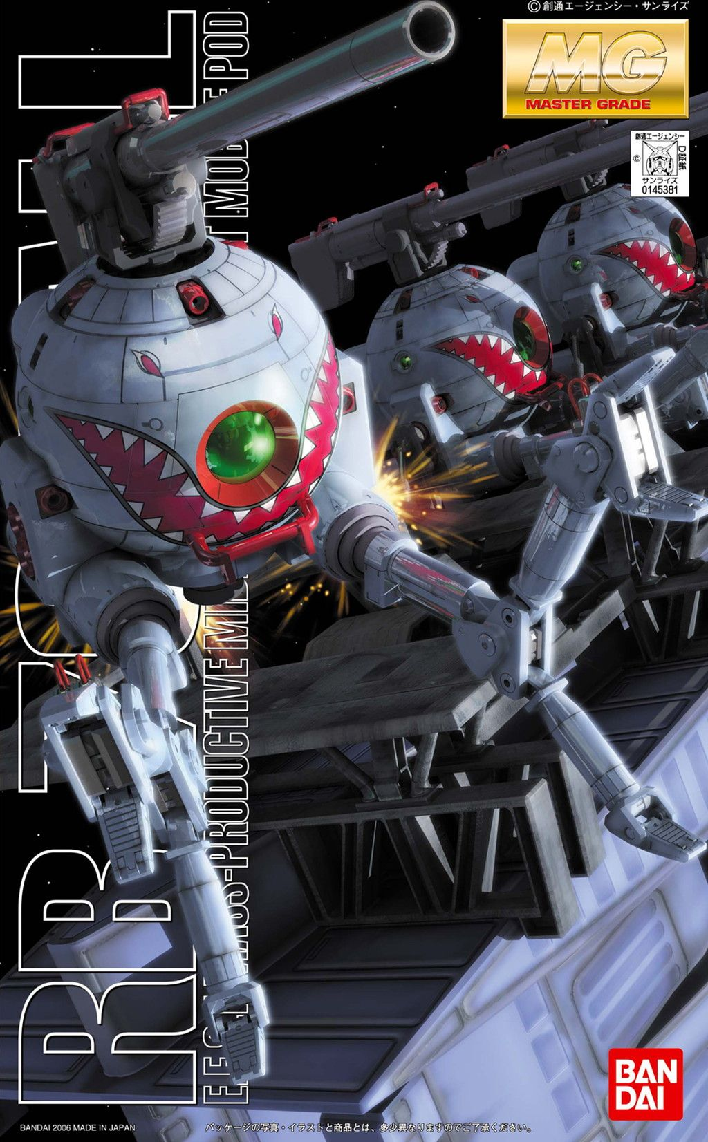 MG 1/100 RB-79 ボール (シャークマウスマーキング仕様) [Ball (Shark Mouth)]