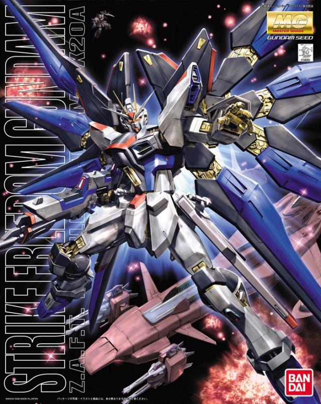MG 1/100 ZGMF-X20A ストライクフリーダムガンダム [Strike Freedom Gundam]