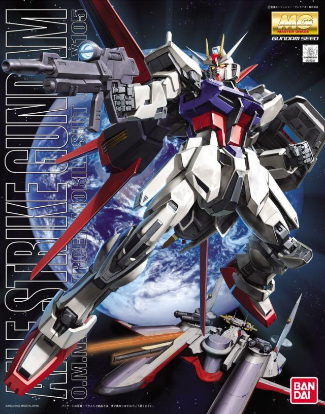 MG 1/100 GAT-X105 エールストライクガンダム [Aile Strike Gundam] パッケージアート