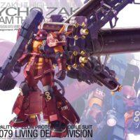 "MG 1/100 MS-06R 高機動型ザク""サイコ・ザク"" Ver.Ka(GUNDAM THUNDERBOLT 版) [Zaku II High Mobility Type ""Psycho Zaku"" [Gundam Thunderbolt] ""Ver.Ka""] パッケージ"