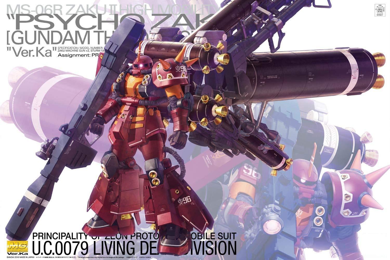 "MG 1/100 MS-06R 高機動型ザク""サイコ・ザク"" Ver.Ka(GUNDAM THUNDERBOLT 版) [Zaku II High Mobility Type ""Psycho Zaku"" [Gundam Thunderbolt] ""Ver.Ka""]"