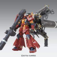"MG 1/100 MS-06R 高機動型ザク""サイコ・ザク"" Ver.Ka(GUNDAM THUNDERBOLT 版) [Zaku II High Mobility Type ""Psycho Zaku"" [Gundam Thunderbolt] ""Ver.Ka""] 公式画像1"