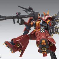 "MG 1/100 MS-06R 高機動型ザク""サイコ・ザク"" Ver.Ka(GUNDAM THUNDERBOLT 版) [Zaku II High Mobility Type ""Psycho Zaku"" [Gundam Thunderbolt] ""Ver.Ka""] 公式画像2"