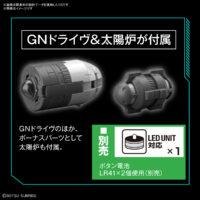 MG 1/100 ガンダムヴァーチェ 5061788 4573102617880 試作画像9
