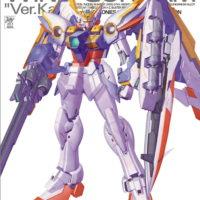 "MG 1/100 XXXG-01W ウイングガンダム Ver.Ka [Wing Gundam ""Ver.Ka""] パッケージ"