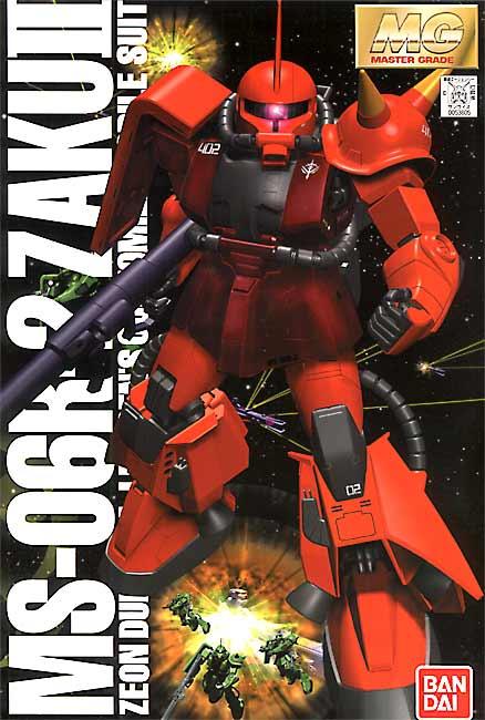 MG 1/100 MS-06R-2 ザクII ジョニー・ライデン少佐機 [Zaku II (Johnny Ridden custom)]