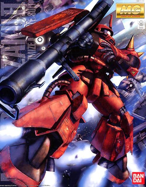 MG 1/100 MS-06R-2 ジョニー・ライデン専用ザク Ver.2.0 [Zaku II Ver. 2.0 (Johnny Ridden Custom)]