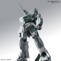 MGEX 1/100 ユニコーンガンダム Ver.Ka 4573102602770 5060277 試作画像2