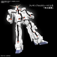 MGEX 1/100 ユニコーンガンダム Ver.Ka 4573102602770 5060277 試作画像5