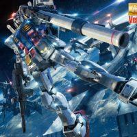 MG 1/100 RX-78-2 ガンダム Ver.3.0 [Gundam Ver.3.0] パッケージ