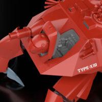 グッドスマイルカンパニー(GOOD SMILE COMPANY) MODEROID HAL-X10(パトレイバー)