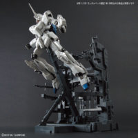 MG 1/100 MS CAGE 公式画像3