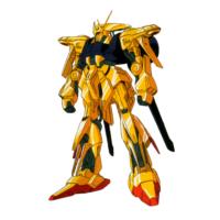 MSR-100 百式改 [Hyaku Shiki Kai]