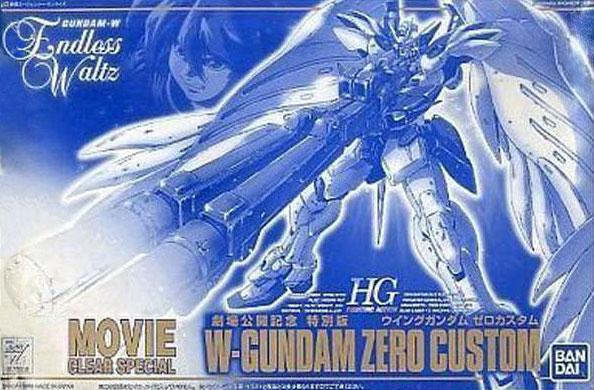 HG 1/144 XXXG-00W0 ウイングガンダム ゼロカスタム MOVIE CLEAR SPECIAL