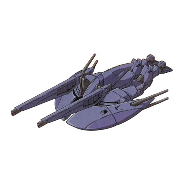 ZGMF-X56S/ε アビスインパルスガンダム