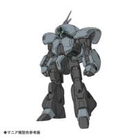 NRX-044 アッシマー[グレミー軍仕様機]