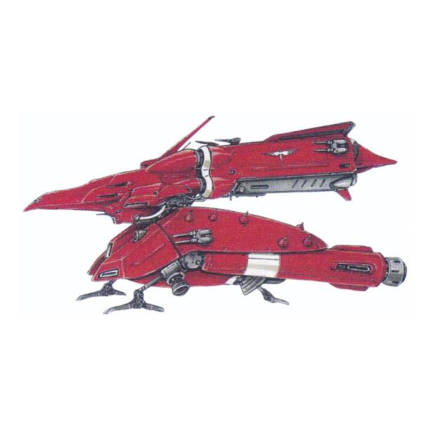 NZ-444 β・アジール [β Azieru]