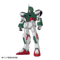 GAT-01 ストライクダガー 先行配備型(グリーンカラー) [Strike Dagger]