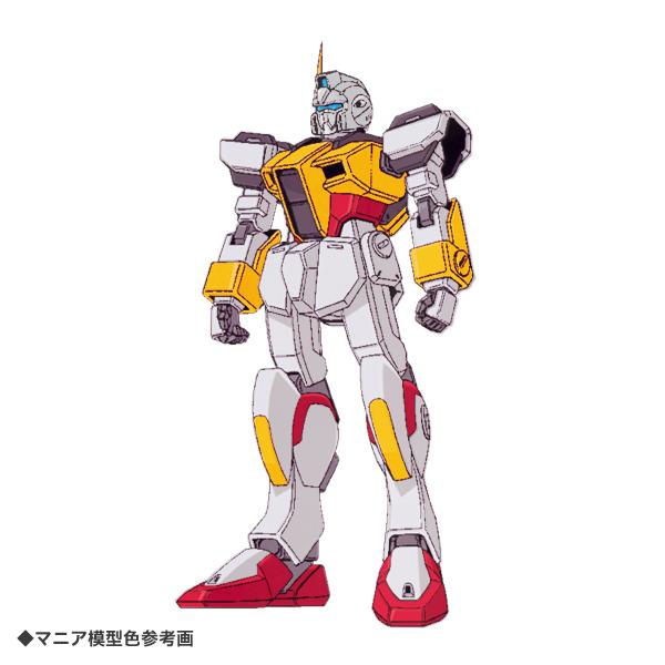 GAT-01 ストライクダガー 先行配備型(イエローカラー) [Strike Dagger]