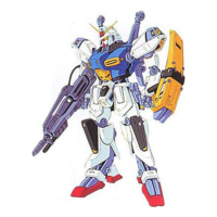"MWS-19051G-2 Dガンダムセカンド [MWS-19051G-2 D Gundam ""Second""]"