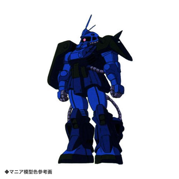 MS-06D ディザート・ザク[青の部隊所属機]