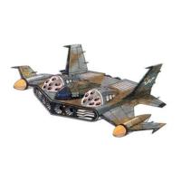 YS-11G 重爆撃機ド・ダイGA