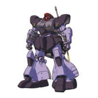 MS-09SS ドワス改