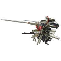 "MSA-0011[Bst]PLAN 303E Sガンダム ディープ・ストライカー [Gundam Booster Unit Type Plan 303E ""Deep Striker""]"
