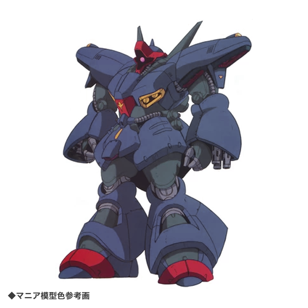 AMX-009 ドライセン[グレミー軍仕様機]