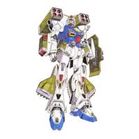 F90H ガンダムF90 ホバータイプ [Gundam F90 Hover Type]