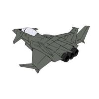 フライアロー [Flyarrow]