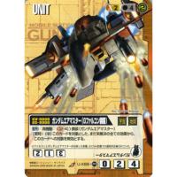 GW-9800 ガンダムエアマスター(Gファルコン装備型)