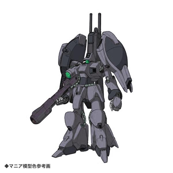 AMX-006 ガザD[グレミー軍仕様機]
