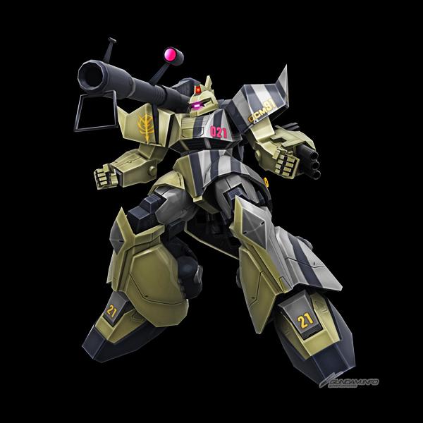 MS-14C-1A ゲルググキャノン[ジャコビアス・ノード専用機] [Jacobius Node's Gelgoog Cannon]