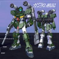 RX-81AS-GS ジーライン アサルトアーマー(ガトリングスマッシャー) [G-Line Assault Armor (Gatling Smashers)]