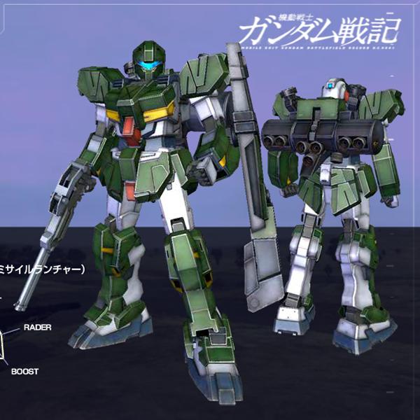 RX-81AS-ML ジーライン アサルトアーマー(ミサイルランチャー) [G-Line Assault Armor (Missile Launchers)]