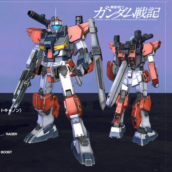 RX-81LA-AC ジーライン ライトアーマー(アサルトキャノン)